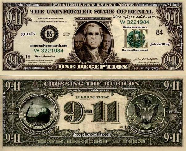 deception dollar (3)